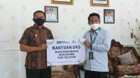 Bupati Basli Ali Terima Kunjungan Pimpinan Cabang PT. Pegadaian Selayar